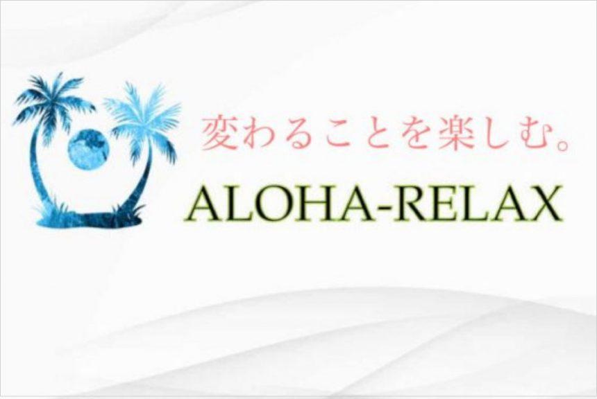 aloharelax_oosaka