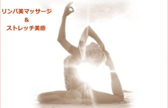 bien_hiroshima2