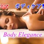 bodyelegance_tokyou